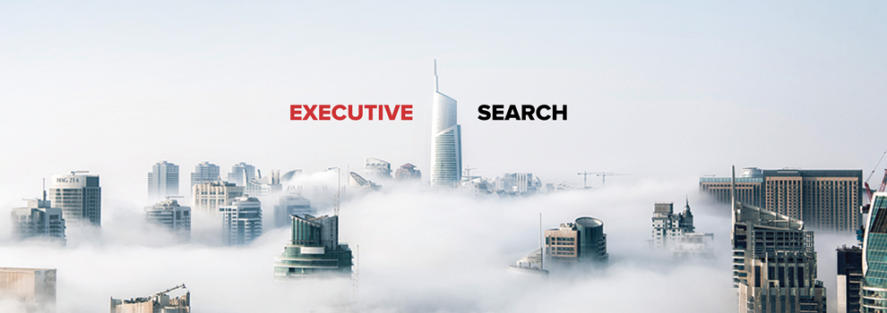 Executive Search агентство